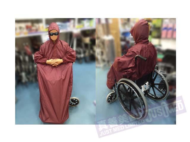 輪椅專用雨衣
