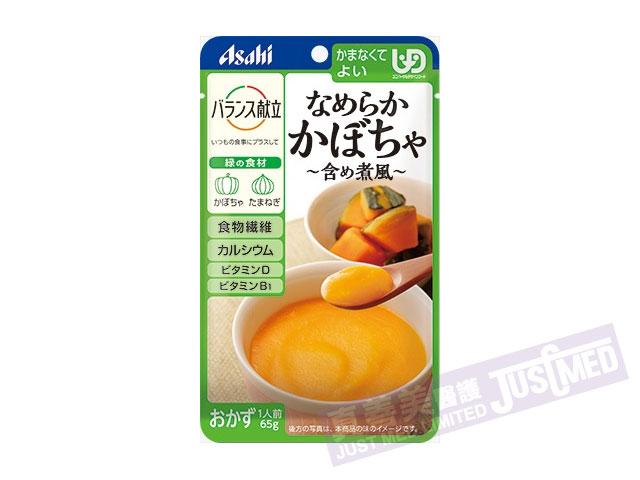 朝日Asahi 南瓜濃湯