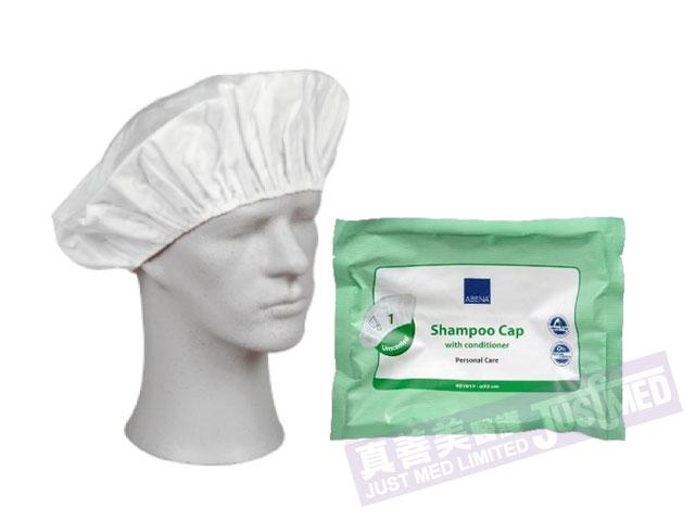 丹麥雅保Abena洗髮帽 連護髮素 (免沖水)